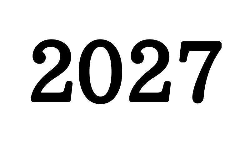2027年