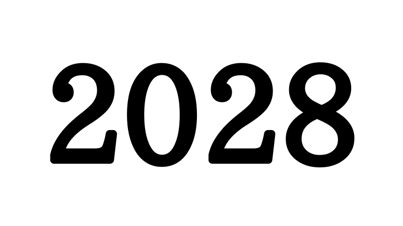 2028年