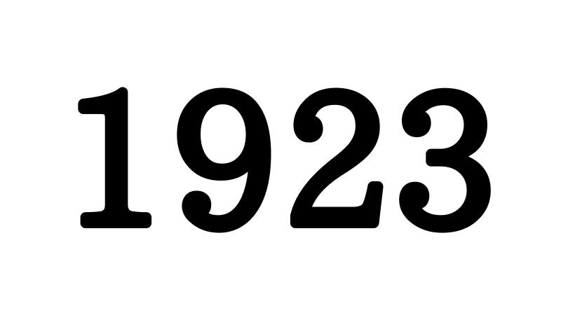 1923年