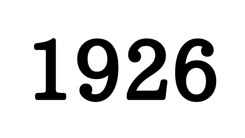 1926年