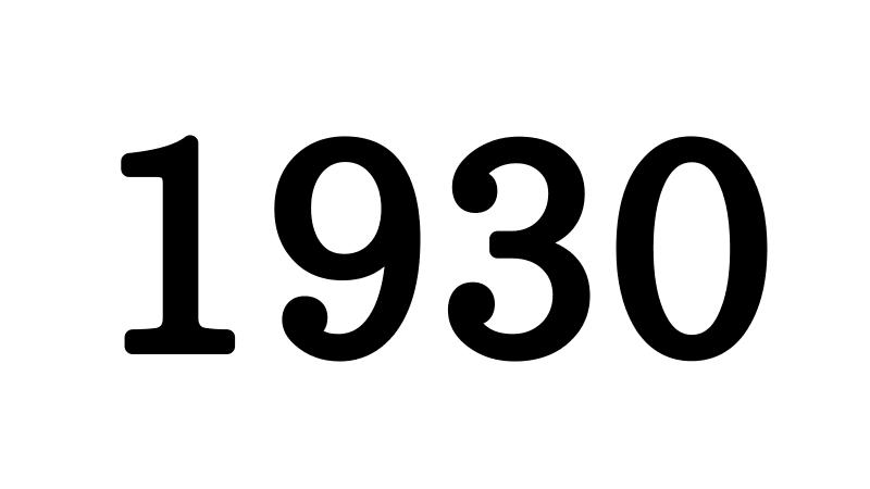 1930年