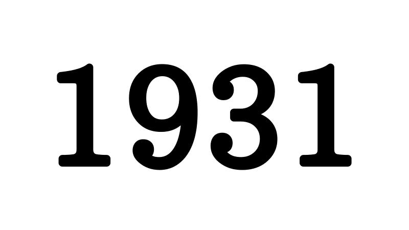 1931年