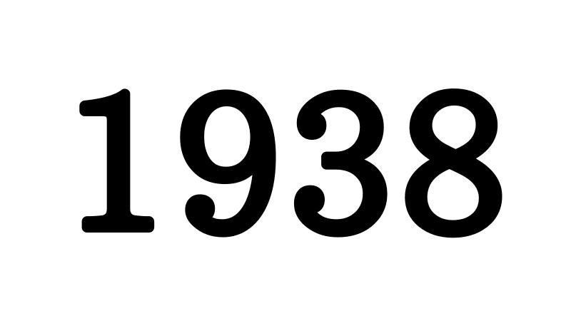 1938年