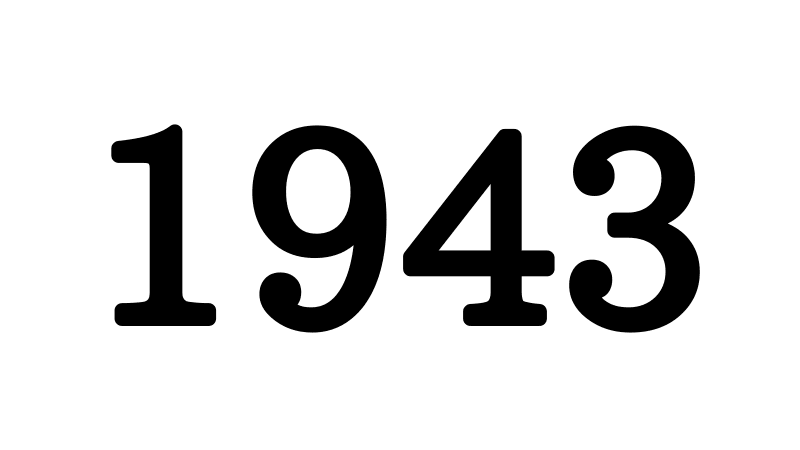1943年