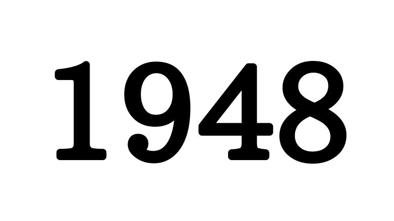 1948年