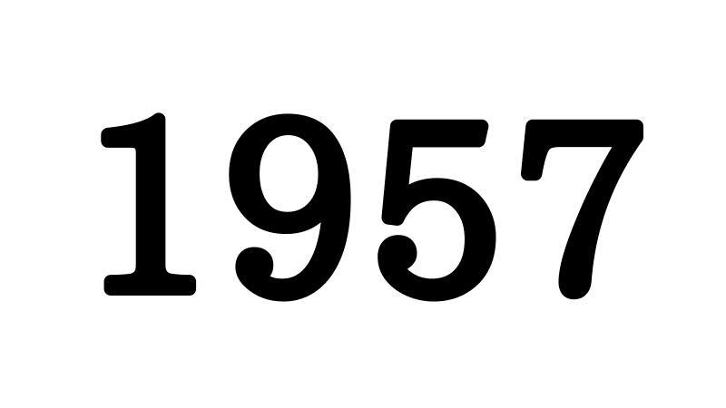 1957年