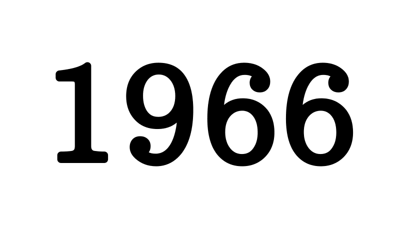 1966年
