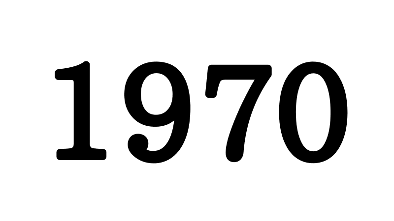 1970年