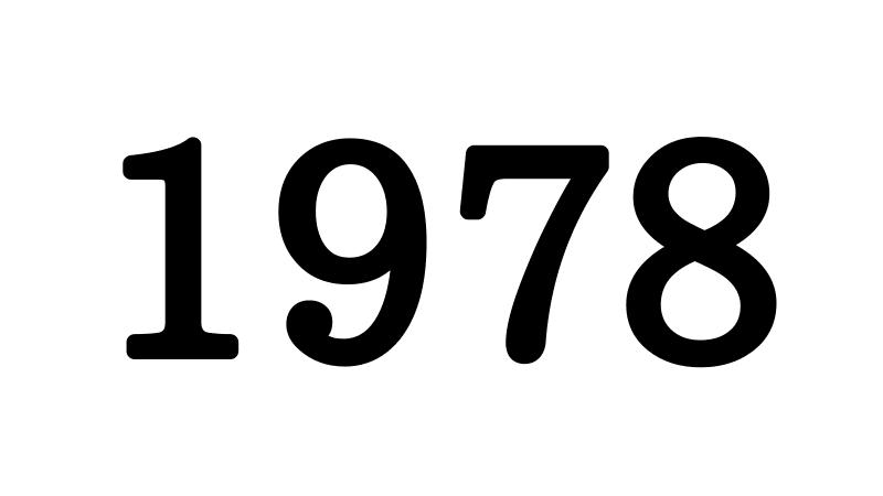 1978年